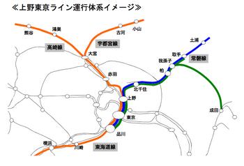 https___www_jreast_co_jp_press_2014_20141222_pdf.png