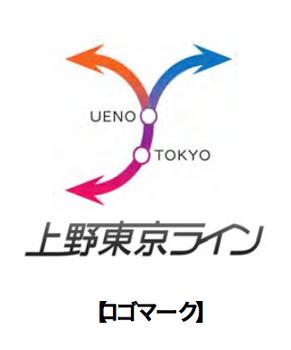 https___www_jreast_co_jp_press_2014_20141222_pdf 2.png